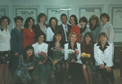 1997 г.: Преподаватели кафедры со студентами юбилейного, десятого выпуска (заочное отделение)
